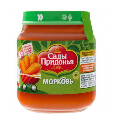 Сады Придонья пюре Морковь, 120гр, 5мес+ - стекло