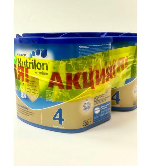 Nutrilon Premium 4 сухая молочная смесь,18мес+, 800гр Нутрилон