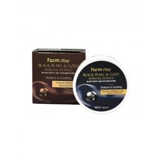 FarmStay  Гидрогелевые патчи с черным жемчугом и золотом BLACK PEARL&GOLD, 60шт