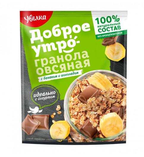 """Увелка """"Доброе утро"""" Гранола Овсяная с бананом и шоколадом, 40 гр"""