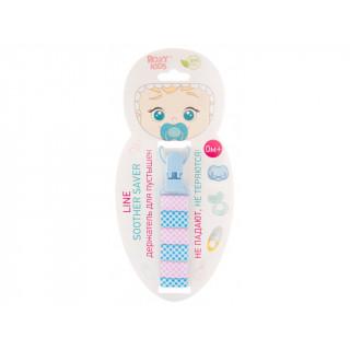 Roxy-Kids Прорезыватель  на держателе, голубой розовый