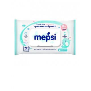 MEPSI Влажная туалетная бумага Mepsi детская, 72 шт.