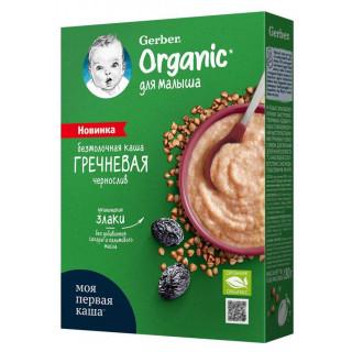 Gerber Каша Без молока Гречневая С ЧЕРНОСЛИВОМ, Organic Ничего лишнего: без ГМО и пальмового масла, без добавленного сахара  6мес+