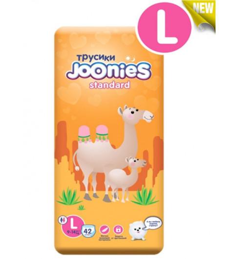 JOONIES Standard Подгузники-трусики, размер L (9-14 кг), 42 шт.