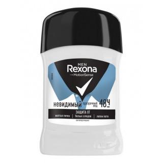Rexona дезодорант Мужской  Прозрачный лед Невидимый 50 мл