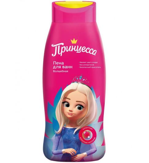Принцесса Пена для ванн Волшебная 400мл - меняет цвет