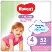 Huggies Подгузники-Трусики для девочек 4 (9-14 кг) 52 шт Хаггис