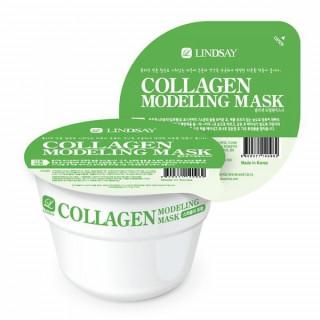 Lindsay Альгинатная маска Коллаген Gold Disposable Modeling Mask Cup Pack 28 гр (увлажняет кожу, повышает эластичность и упругость)