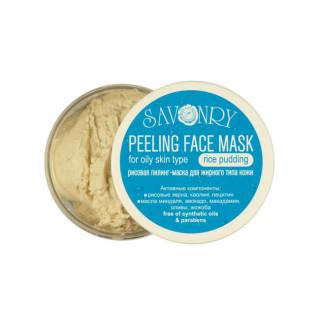 Savonry Рисовая пилинг маска для жирного типа кожи, 150 гр