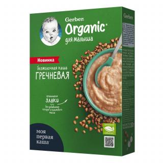 Gerber Каша Без молока Гречневая, Organic Ничего лишнего: без ГМО и пальмового масла, без добавленного сахара  6мес+