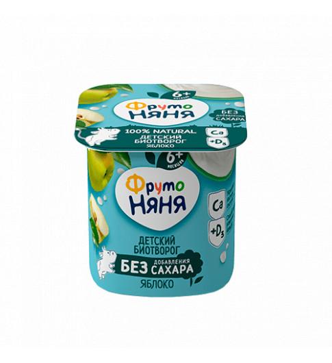 11.09  Фрутоняня Биотворог, с Яблоком, без сахара, 6мес+, 100 гр