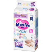 MERRIES Подгузники для детей с малым весом, размер NB XS, 38шт