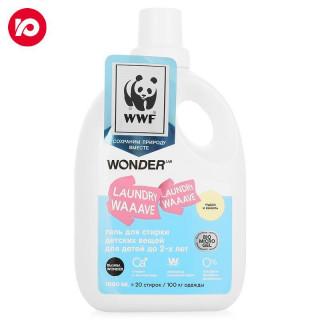 """WONDERLAB Гель для стирки вещей малышей от 0 до 2-х лет """"Пудра и ваниль"""" 1000 мл."""