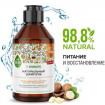 SYNERGETIC  Натуральный бессульфатный шампунь Максимальное питание и восстановление, 250мл