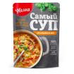 Увелка Самый Суп Итальянский, 150 гр  25 минут