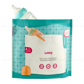 Lubby  Пакеты для стерилизации в микроволновке, 3+1 шт