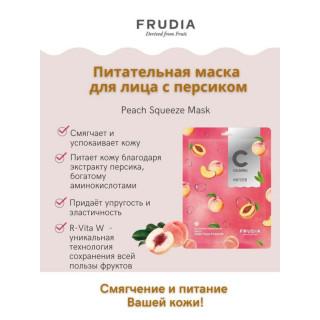 FRUDIA Питательная  маска  с персиком