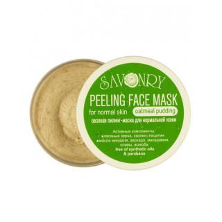 Savonry Овсяная пилинг маска для нормальной кожи, 150 гр