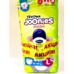 Joonies Comfort Подгузники-трусики L 9-14кг 44шт + Бюбхен Детский Шампунь 200 мл 200 мл (Джунис)