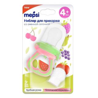 MEPSI  Ниблер для прикорма силиконый + запасная сеточка