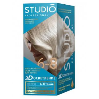 STUDIO PROFESSIONAL комплект 3D ОСВЕТЛЕНИЕ для осветления волос на 6-8 тонов, 2*25+100+25 мл