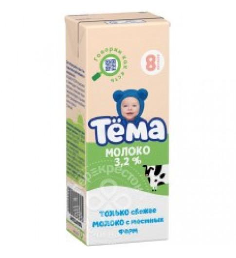 31.01.22 Тема Молоко 3,2% , 200 мл