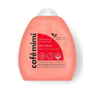 """Cafemimi Бальзам для волос  """"Восстановление и гладкость"""" Масло арганы и кокосовое молочко 250мл"""