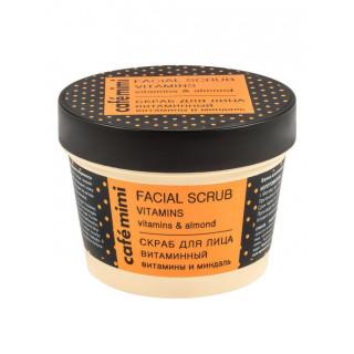 Cafemimi Скраб для лица Витаминный Витамины и Миндаль, 110 мл -  отшелушивает и очищает кожу