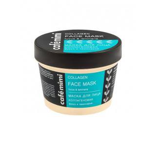 Cafemimi Маска для лица Коллагеновая фукус и ламинария, 110 мл -  глубоко увлажняет и повышает упругость кожи