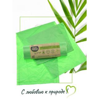 MASTER FRESH Биоразлагаемые мешки для мусора 60л 20шт ЭКО биоразлагаемые (салатовые)