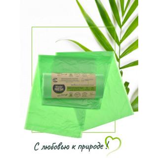 MASTER FRESH Биоразлагаемые мешки для мусора 35л 30шт биоразлагаемые ЭКО (салатовые)