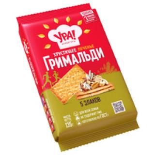 Печенье Уральские кондитеры Гримальди 5 злаков 135 г