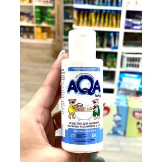 AQA baby Средство для купания и шампунь малыша, .100 мл