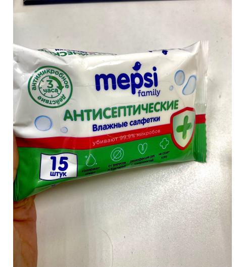 Mepsi Антисептические влажные салфетки, 15 шт  - содержат спирт