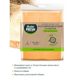 MASTER FRESH Салфетки влаговпитывающие eco line spontex целлюлозные + антимикробная добавка 15*18см, 3шт