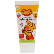 Оранжевая Корова  Зубная паста для детей малина 50гр 3года+