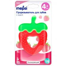 """MEPSI  Прорезыватель для зубов с водой """"Клубника"""" охлаждающий, 4+ мес."""