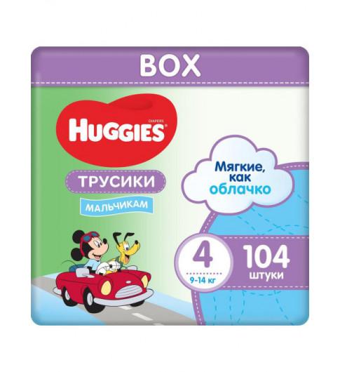 Huggies Подгузники-Трусики для мальчиков 4 (9-14 кг) 104 шт Хаггис