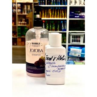 на разлив: FOOD@HOLIC Шампунь для волос с экстрактом жожоба 119 мл