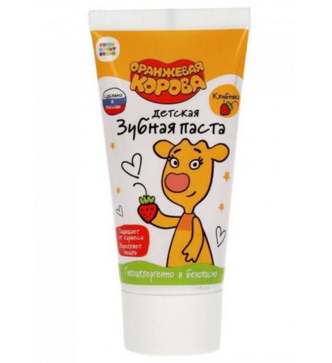Оранжевая Корова  Зубная паста для детей клубника 50гр 3года+
