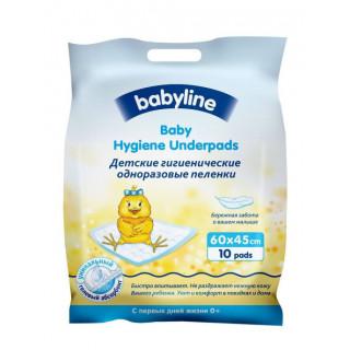 Babyline Детские гигиенические одноразовые пеленки размеры 45х60 см 10 шт.