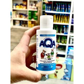 AQA baby Гель для подмывания мальчиков, 100 мл, 0мес