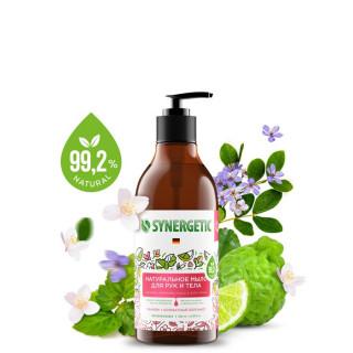 SYNERGETIC Натуральное мыло для рук и тела  «Пачули и ароматный бергамот» 380мл