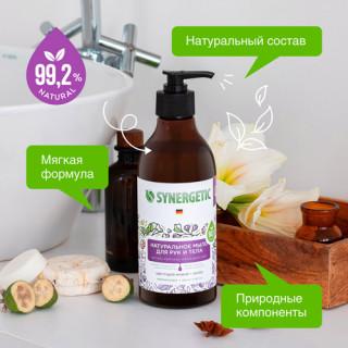 SYNERGETIC Натуральное мыло для рук и тела «Цветущий инжир и лотос» 380мл