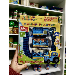 Играем Вместе Железная дорога 85 ми Синий Трактор