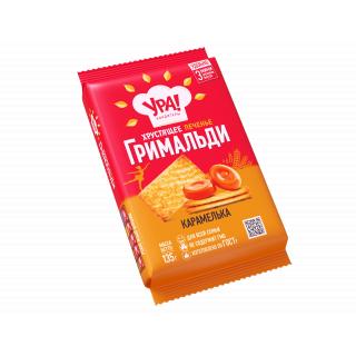 Печенье Уральские кондитеры Гримальди Карамелька  135 г