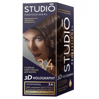 STUDIO PROFESSIONALY горький шоколад Стойкая крем-краска для окрашивания волос 3.4 2x50-15мл  Комплект 3D HOLOGRAPHY