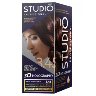 STUDIO PROFESSIONALY темно-каштановый Стойкая крем-краска для окрашивания волос 3.45 2x50-15мл  Комплект 3D HOLOGRAPHY
