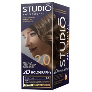 STUDIO PROFESSIONALY темно-русый Стойкая крем-краска для окрашивания волос 3.4 2x50-15мл  Комплект 3D HOLOGRAPHY