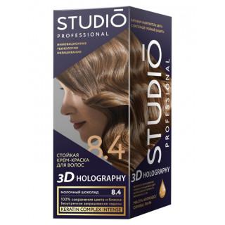 STUDIO PROFESSIONALY молочный шоколад КРАСКА  для окрашивания волос 6.4  2x50-15мл  Комплект 3D HOLOGRAPHY